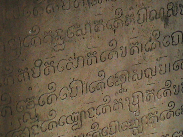 temple engraving Cambodia Khmer language